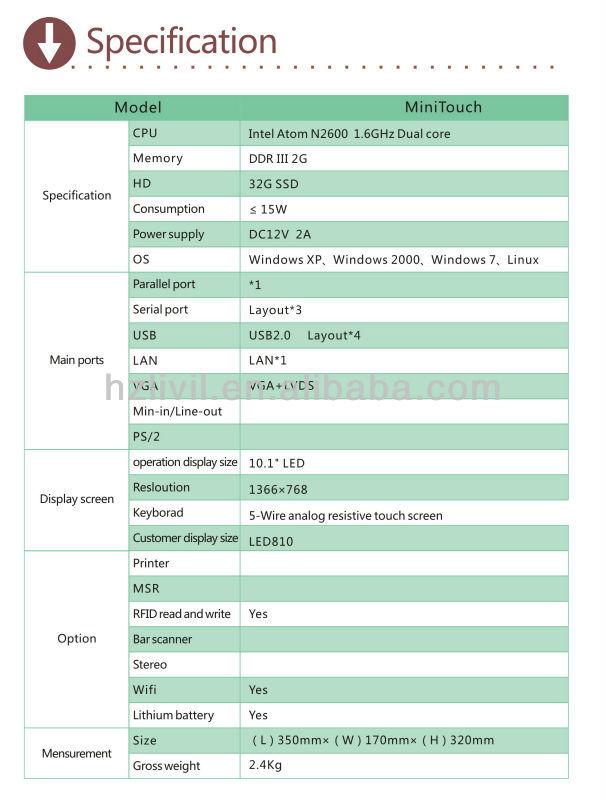 듀얼 코어 미니 터치 pos 터미널-포스 시스템 -제품 ID:470247654-korean ...