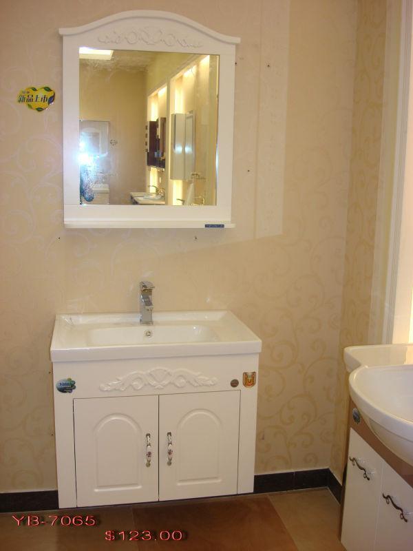 Yb7065 pvc cuarto de baño gabinete con espejo y lavaboCuarto de baño Gabine -> Armario Para Banheiro Pvc