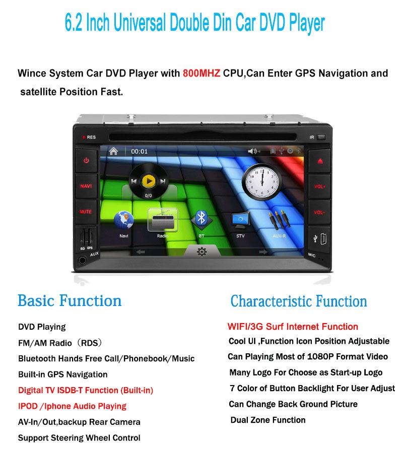 Автомобильный DVD плеер Joyous WIFI /3G 2 Din + DVB T + IPOD + DVD + GPS + blueTooT + FM /AM + AUX + USB/SD +