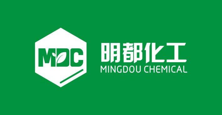 insecticide Diazinon EC,60% EC with manufacturer