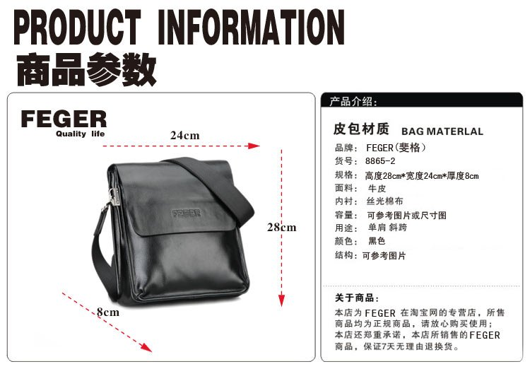 FEGER genuine leather man bag  /  male business  bag / messenger bag / inclined shoulder bag, single shoulder bag D141