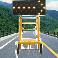 Hankun Soalr LED Arrow Traffic Sign Trailer professional supplier