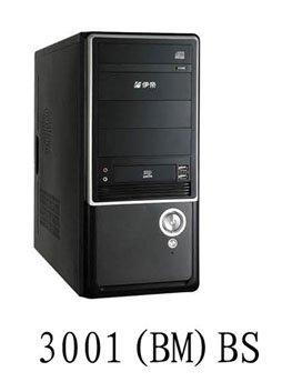 Black & Silver Desktop Computer Case