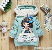 Wholesale Autumn new arrival children's coat,baby's hoodies,girl's hoodies  kids' coats CBR-H-T235