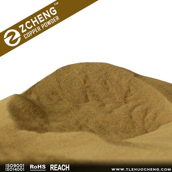 Lubricating Oil Bearing