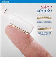 Эпилятор touch 2 2