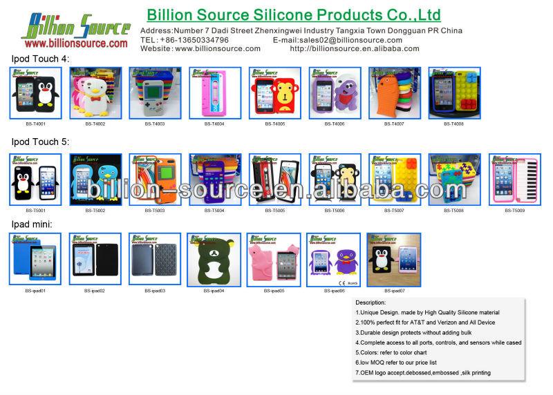 low cost add logo fancy case for ipad 3