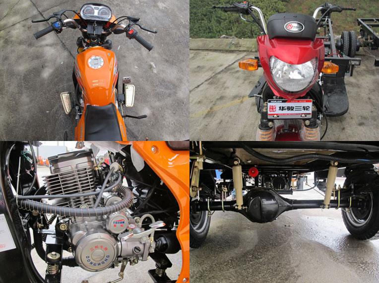 2014 Huajun 200cc new three wheel motorcycle hot selling