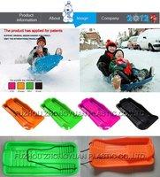 Санки и Надувные плюшки снег мечты ZY-70903