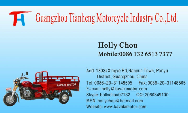2013 Guangzhou new 150CC/200CC/250CC three wheel motorcycle/ tricycle with hydraulic cargo box