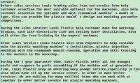 Машина для работы с пластиком Louis-SF PP PES PPsu 200 350 380