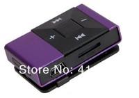 MP3-плеер Oem 2 /Mp3 Mp3