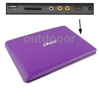DVD, VCD - проигрыватели 7,5 LCD DVD USB