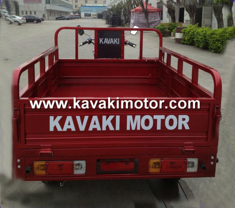KAVAKI 150cc reverse 3 wheel motorcycle trike
