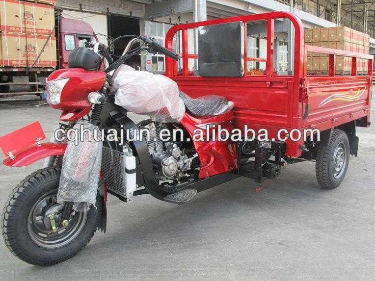 HUJU 150cc 2013 new motorcycle/150cc/200cc/250cc motorcycle / trimotos cargo in sale / motorcycle cargo trailer