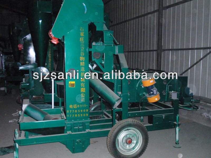 5XZC-3A paddy seed processing machine