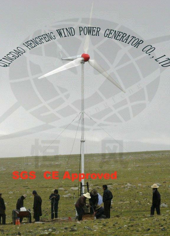 alternative green energy wind turbine 0.6kw-100kw,wind power generator ,windmill turbine