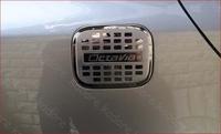 Специализированный магазин gas tank cover for SKODA OCTAVIA FITS 2007/2010/2011/2012 steel CHROME
