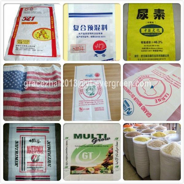 cheap grain misprint pp bag with 100% virgin polypropylene