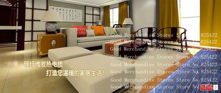 Система напольного отопления 6 PTFE floorline.24k 12.5m/pc.220watt