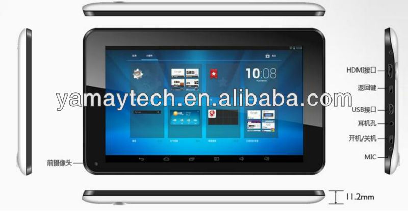 7inch actions 7023 dual core android 4.2 android tablet china