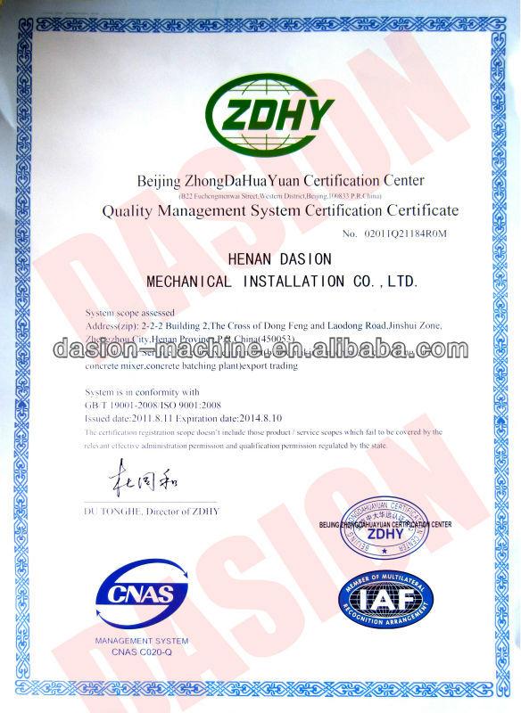 JS series construction equipment distributors