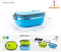 Ланчбоксы, Наборы посуды 900 3 box 2  Milove-0189