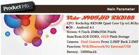Планшетный ПК Vido 9,7/2048 x 1536 N90FHD RK3188 16 /2 DDR3
