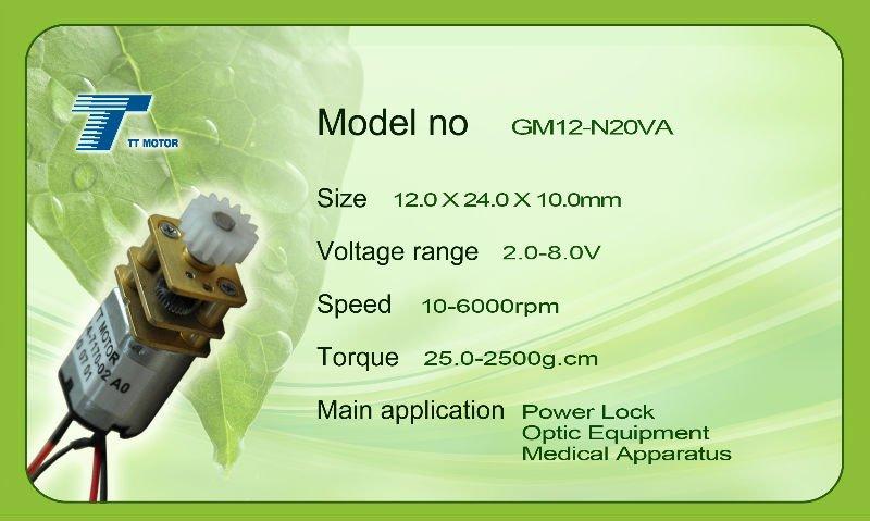 GM12-N20VA