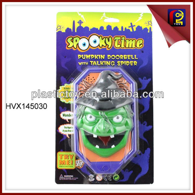Decorating Ideas > Halloween Toys Talking Zombie Smart Doorbell Hvz145035  ~ 084113_Halloween Doorbell Sounds