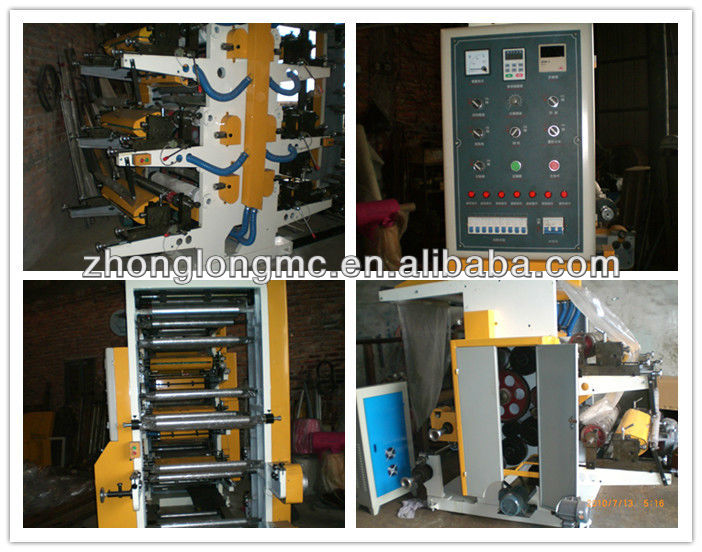 YT-21200 2 colors 1200mm flexo printing machine