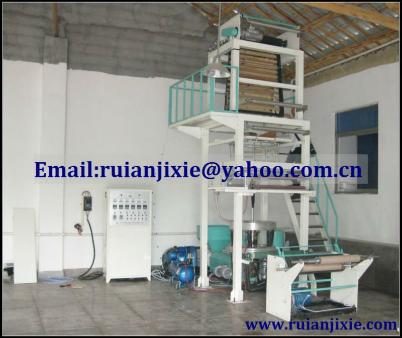 Plastic film low density polyethylene blowing machine price