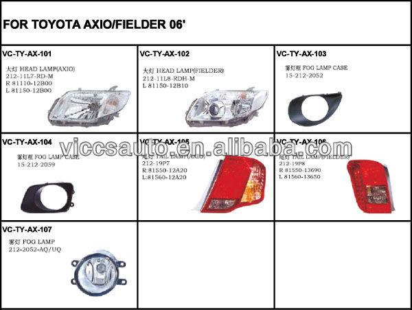 Head Lamp For Toyota Axio/Fielder 06
