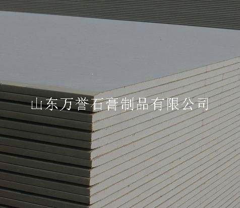 fibrous plasterboard