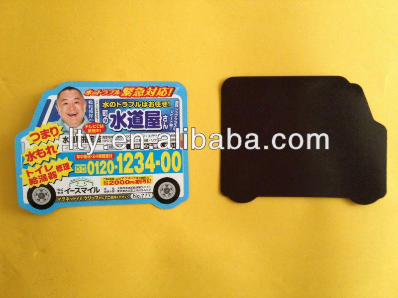full color printed paper fridge magnet (M-C97)
