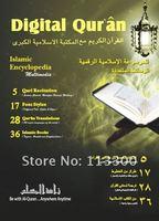 Проигрыватель для Корана C-shine islimic/mp3/mp4/c004