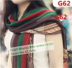 G62 (2)