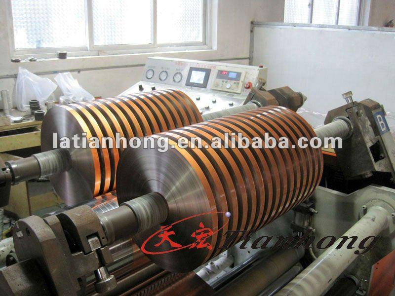 aluminium PET copper color (6)