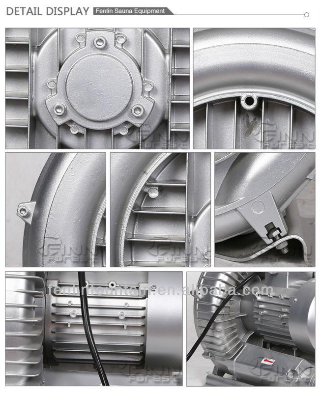 air pump3