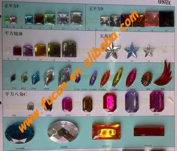 acrylic colorcard 23.jpg