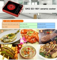 [Free shipping in Europe] SKG China Brand Durable Electric Induction Cooker Stove SD-1801