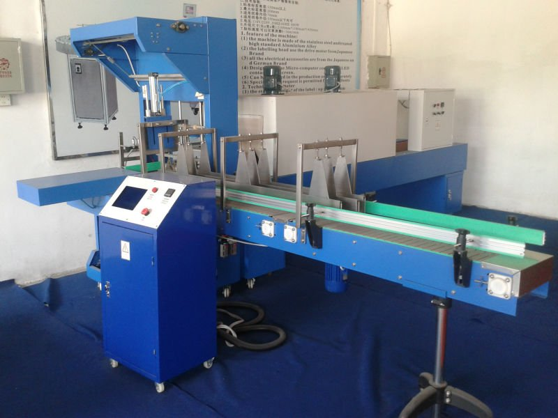 JMB-250A Full Automatic Shrink Wrapping Packing Machine.jpg