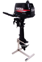 2014 Whosale/Retails 3.5HP Outboard Motor 2 Two-Stroke Boat Engine Water Cooled fast free shipping