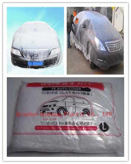 (Ao Sheng ) folding PE disponsable plastic clear car cover