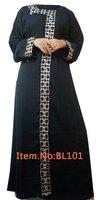 Мусульманская одежда BEMILA bl/101 , BL101