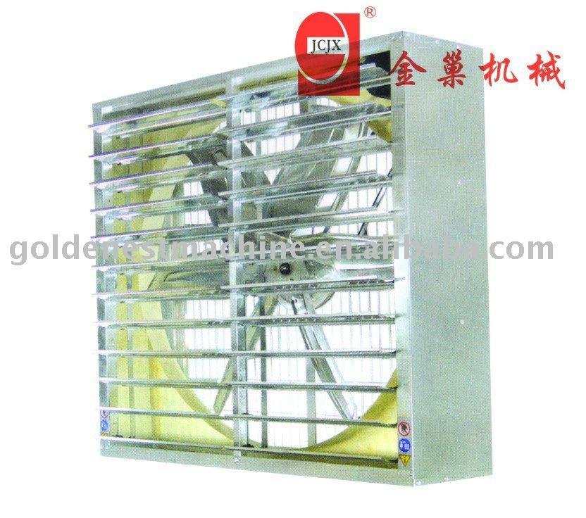 FAN_of_ventilation_system.jpg