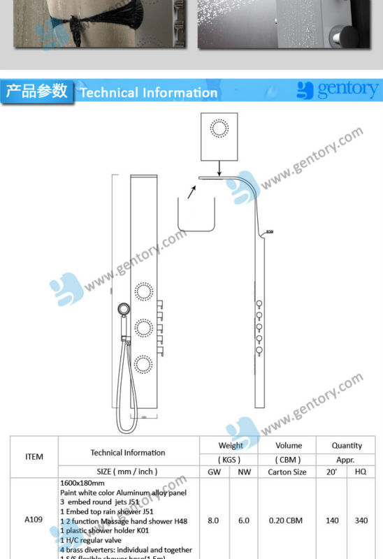 sanitary ware Aluminum Alloy Shower Panel ( A109 ) UPC shower