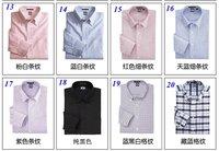 Рубашки  us7