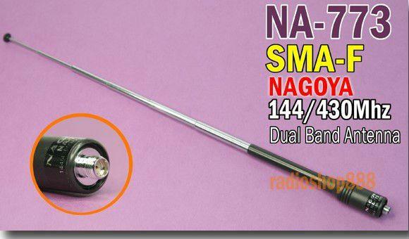 High gain antenna for UV-5R ,NA773 SMA Female antenna