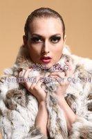 Женская куртка BG5776